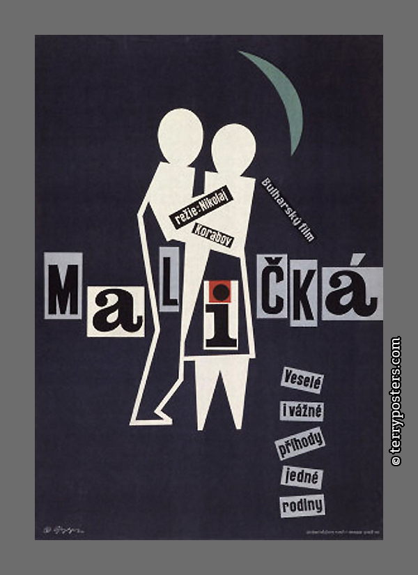 Maličká;, movie poster, 1962